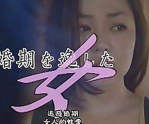 Japanese love story 255